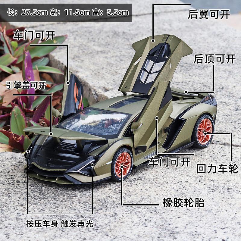 NUOVO 118 SIAN FKP37 Auto Lega Auto Sport Auto Modello Diecast Sound Super Racing Sollevamento Coda per auto caldo per bambini Regali