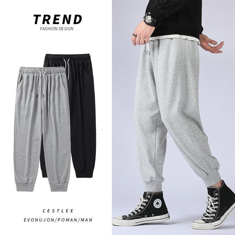 Sport da uomo Primavera e autunno Nuovo Capris allentato pallacanestro Bediclo Bediclo Casual Trend Pantaloni a colori solidi