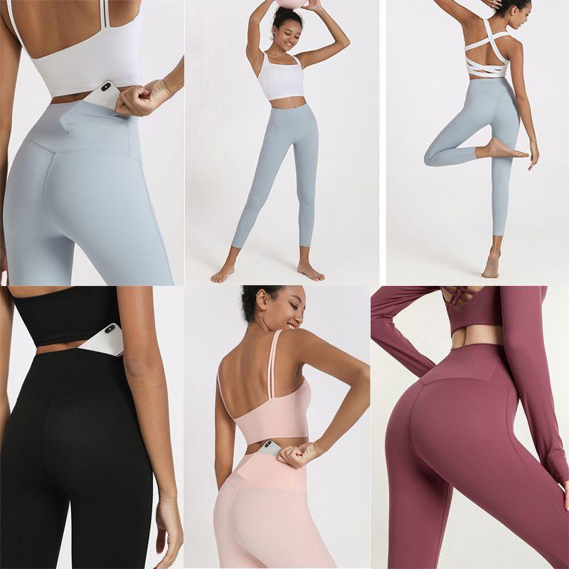 Lulu Spor Yoga Kıyafetler Pantolon Tayt Kadın Yüksek Bel Kalçaları Nefes Çıplak Hizansa Fitness Pantolon Hızlı Kurutma Giysileri