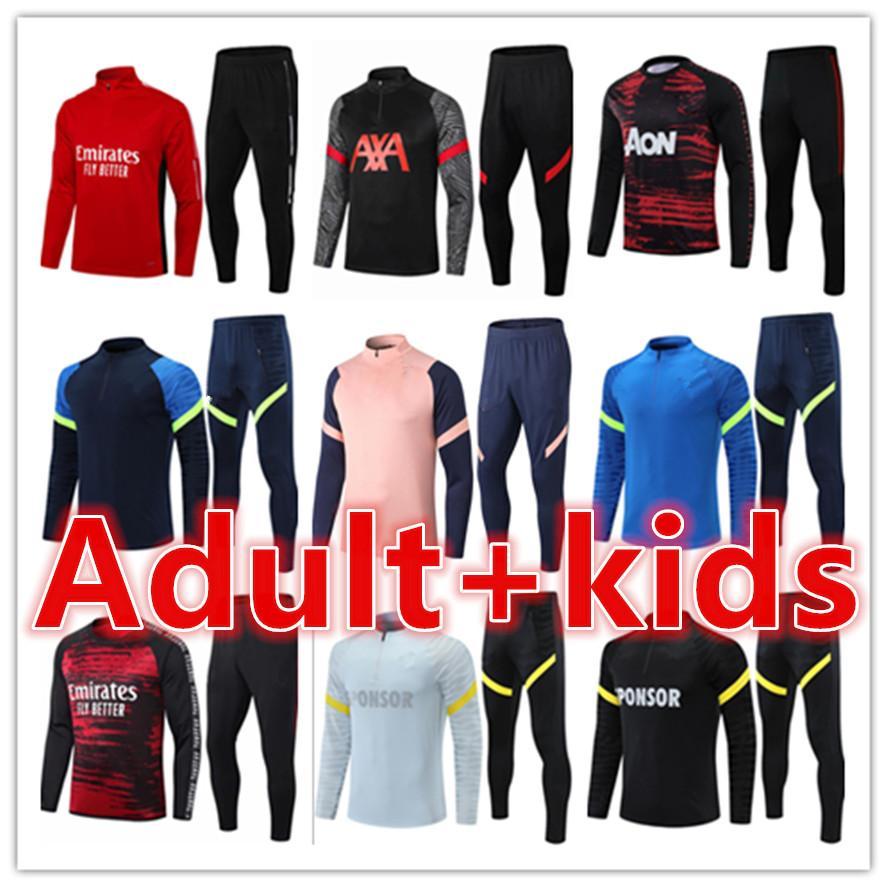 Herren und Kinder Kit Fußball Trainingsanzug Fußball Trikots Maillot Chandal Futbol Survetement Foot Jersey Sets 2021 Trainer Training