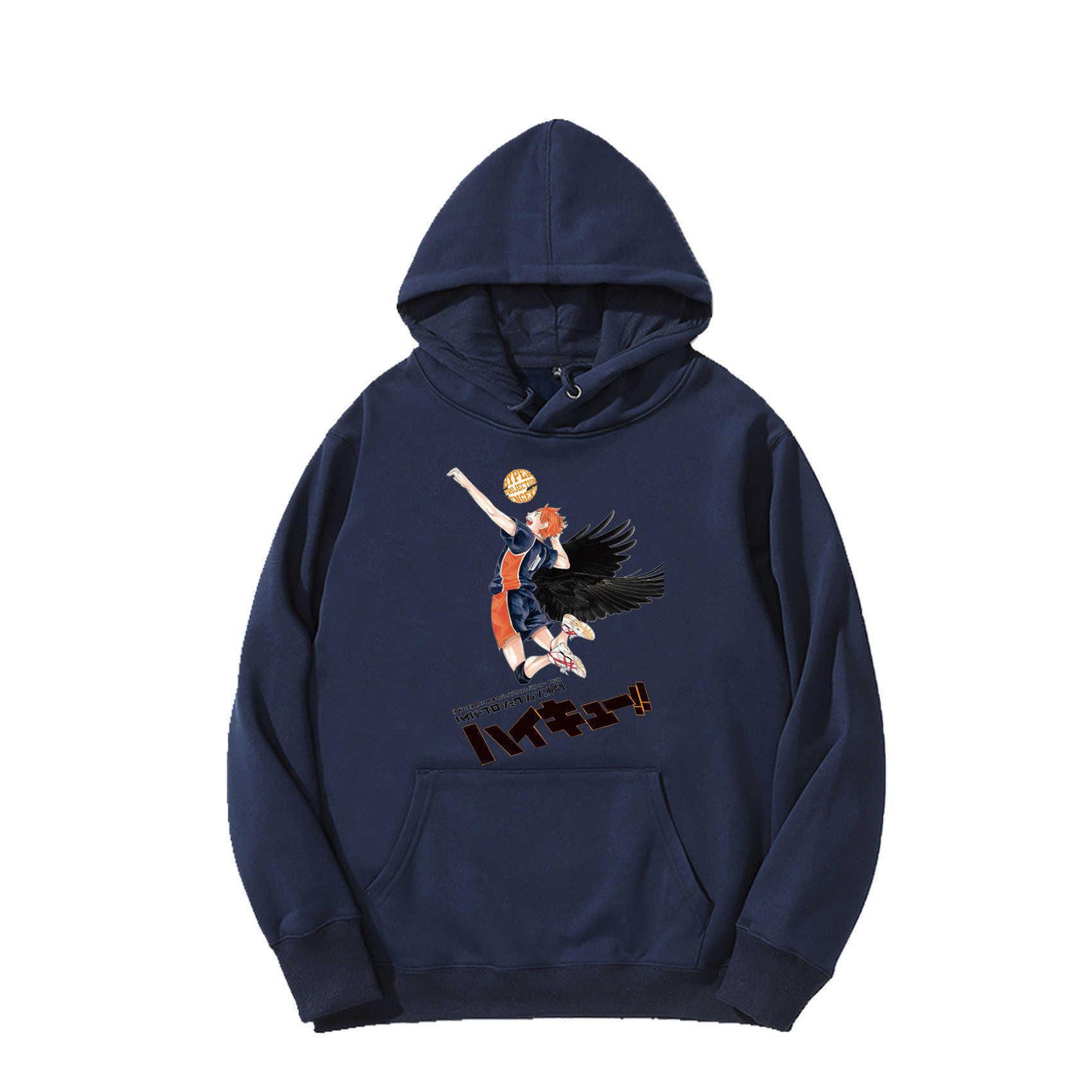 남성용 후드 패션 디자이너 만화 배구 청소년 날 Xiangyang 인쇄 후드 가디건 스포츠 스웨터 청바지와 바지에 적합