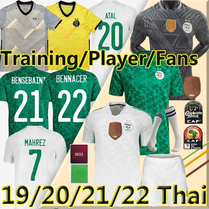 21/22 O mais recente Algerie Futebol Jerseys Fans Versão 2021 Home Branco Fosco Verde Mahrez Feghouli Bennacer Atal 19 20 Argélia Kits de Futebol Camisa Men + Sets Kids