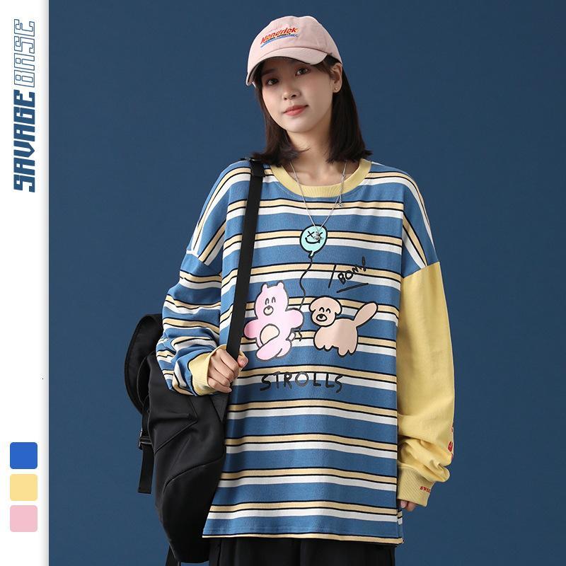 2021 Nouveau t-shirt imprimé de dessin animé pour couples printemps et automne coréen couleur à rayures coréennes