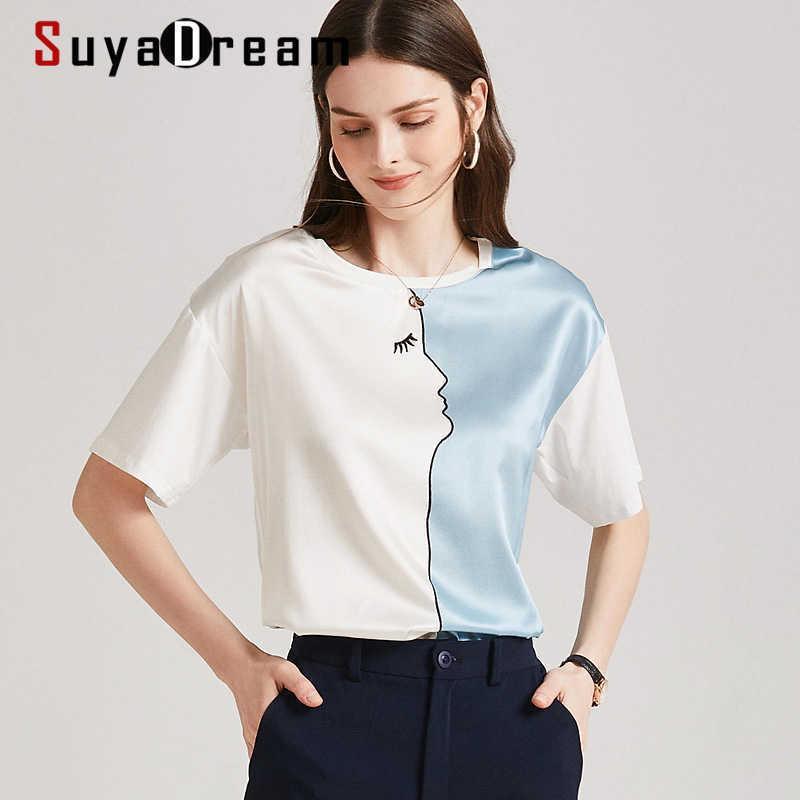 Suyadream Frauen Kontrast T-shirt Echt Seide und Baumwolle O Neck Kurze Ärmel Hemd Frühling Sommer Weiß Blaue Top 210603