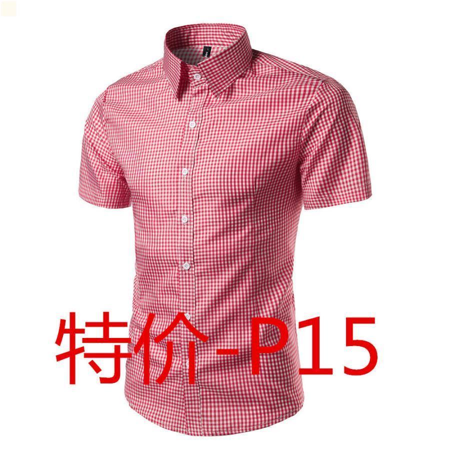 Sencillez Cardigan 2021 Tshirt Homme Hombres Botón para arriba Lujos de lujo Top Top Times T Shirts Vintage Vintage Ropa de alta calidad Vestido Hombre cuelgado 1v260