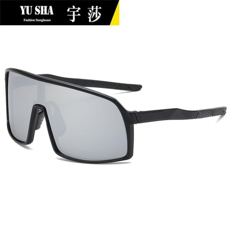 Yusha Outdoors Sunglasses Hombres y mujeres Gafas deportivas al aire libre Equitación Color Película de color 9327 M0QI