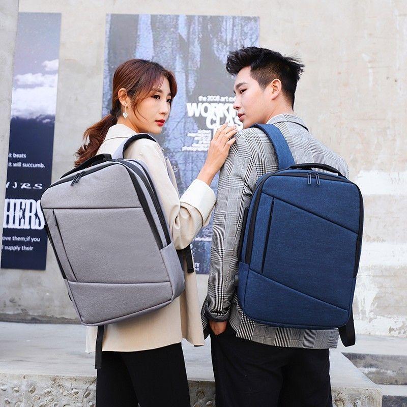 Men's Freizeit Business Computer Rucksack Frauen Mode High School Studenten Große Kapazität Reisetasche