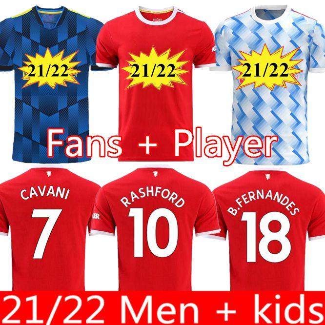 태국 21 22 Sancho Manchester 축구 유니폼 유나이티드 팬 플레이어 버전 Bruno Fernandes Lingard Utd Rashford 축구 셔츠 톱 2021 2022 남자 + 키트 키트 세트