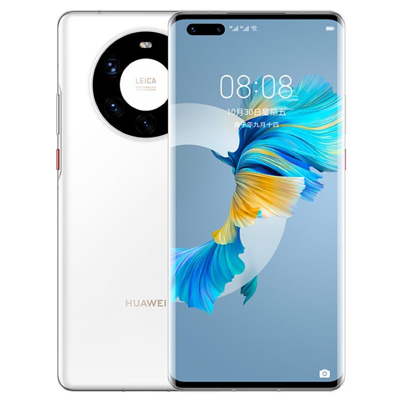 "Original Huawei Mate 40 Pro+ Plus 5G Mobile Phone 12GB RAM 256GB ROM Kirin 9000 50.0MP AI NFC 4400mAh Android 6.76"" Full Screen Fingerprint ID Face 3D IP68 Smart Cell Phone"