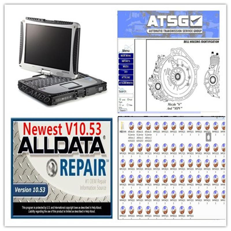 AllData Todos os dados 10.53 MIT ATSG 3IN1 com HDD 1TB instalado no laptop Toughbook CF19 Touch Screen