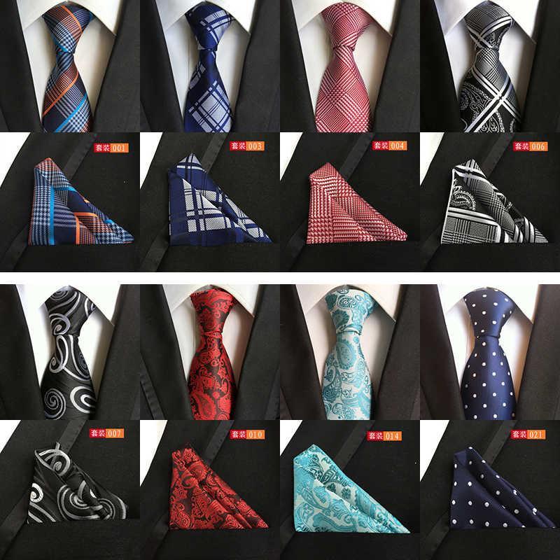 Gusleson رجل الأزياء التعادل جيب ساحة مجموعة 8 سنتيمتر الحرير ربطة العنق منديل الأعمال gravata الرجال s منقوشة خطوط بيزلي