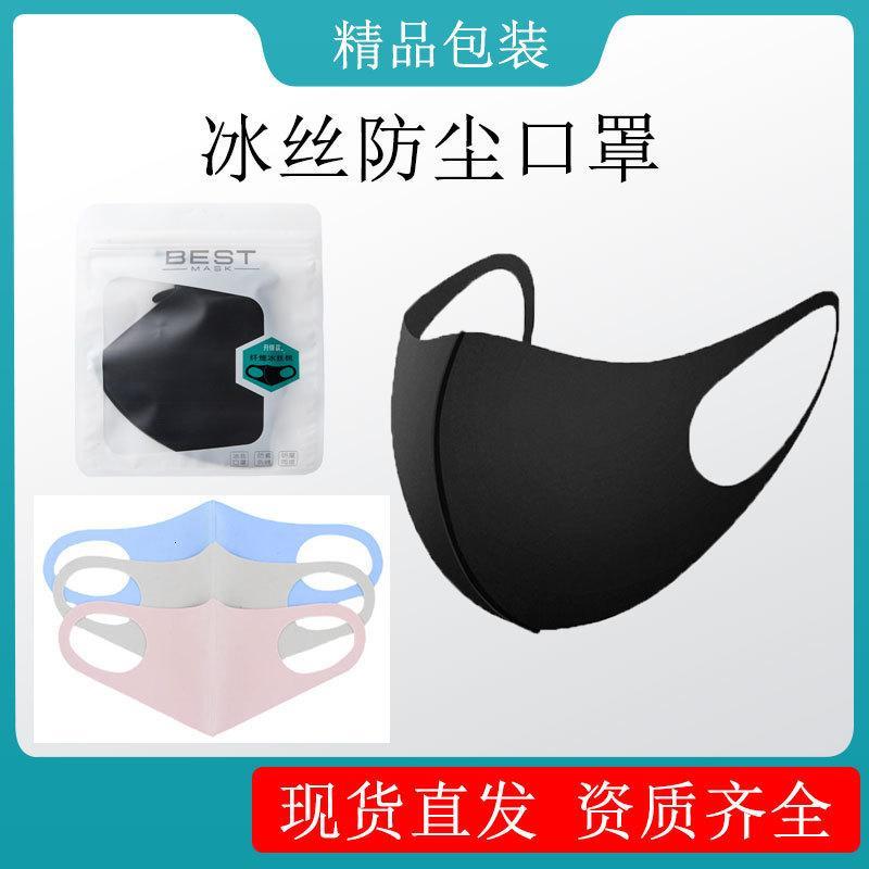 Masques de printemps et d'été à la poussière en fibre tricoté hommes et femmes adultes lavables respirables respirables antigriche SOe-écran