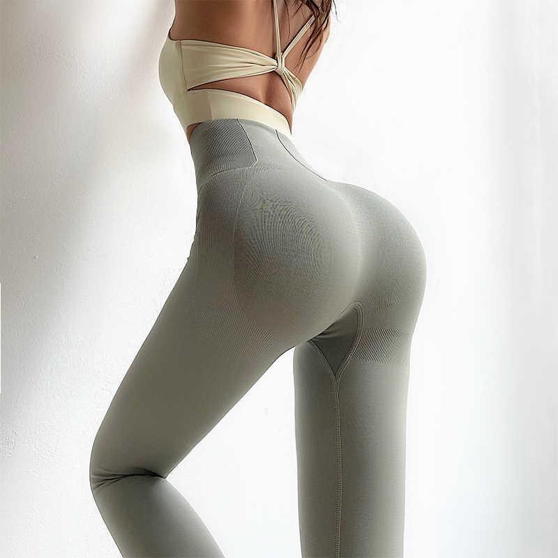 Womengaga Girls Hohe Taille Pfirsich Hüfthosen Sexy Koreanische Leggings Dünne Hosen engen elastischen Sport X8RK 210603