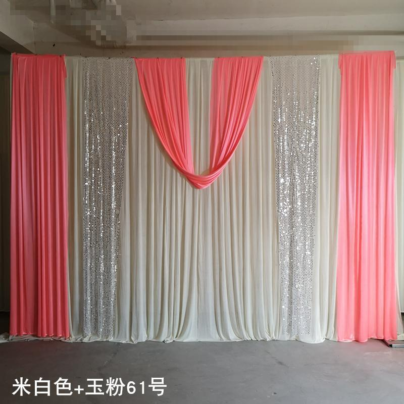 Colorful Ice Silk Wedding Backdrops Curtain With Swag For Stage Banquet Party Drapes Background Decoration