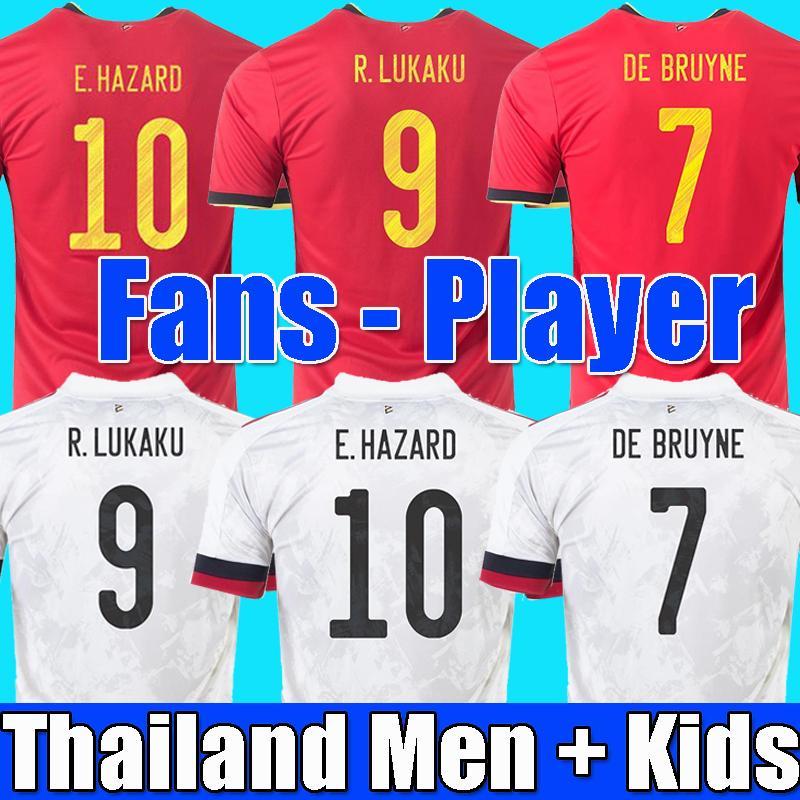 2020 2021 formalar futbol forması PEPE D CEBALLOS futbol forması 20 21 üniformaları gömlek football kit third jersey foo