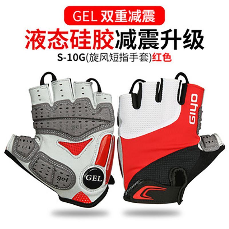 Giyo Mountain Bike Metade dedo luvas dedo curto ciclismo montando silicone choque absorvendo acessórios de equipamento esportivo ao ar livre