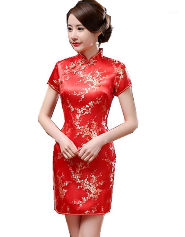 상하이 이야기 여성의 짧은 청사 Qipao 전통 중국어 드레스 여성용 플러스 사이즈 S M L XL XXL XXXL 4XL 5XL 6XL1