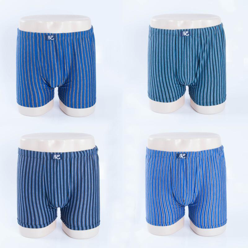 Sous-vêtements Cinq Yuan Model Boxers Menants non pur coton d'âge moyen et de vieilles personnes élastiques