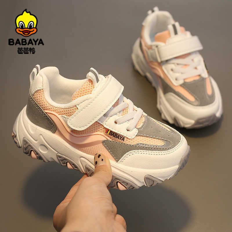 바바야 어린이 스포츠 신발 아이 스니커즈 아이들을위한 2021 봄 새로운 소년 캐주얼 통기성 실행 C0602