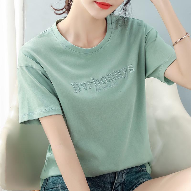 T-shirt à manches courtes en coton Xinjiang