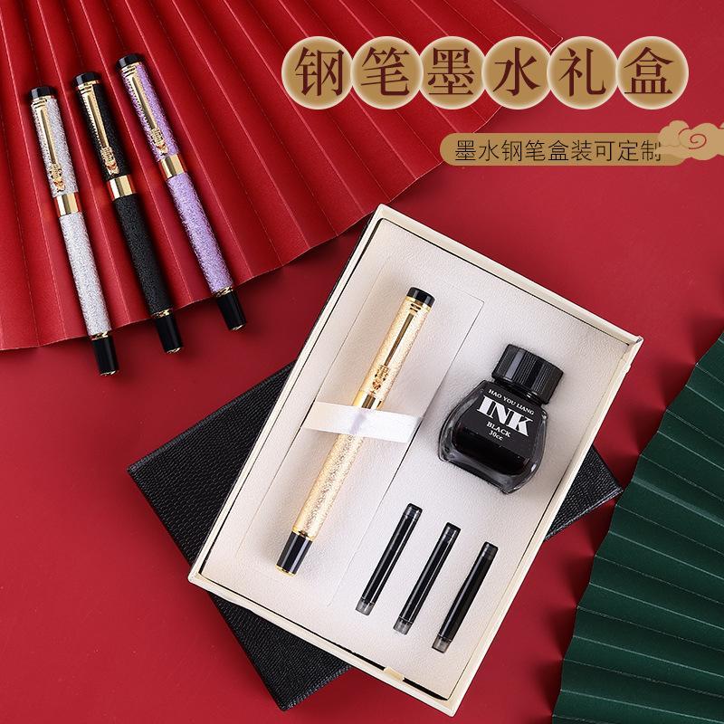 Pen Ink Black Gift Metal Box Set