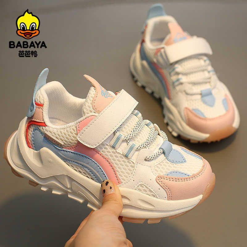 아이들을위한 바바야 어린이 스포츠 신발 소녀 운동화 패션 운동화 2021 봄 새로운 통기성 소년 테니스 신발 C0602
