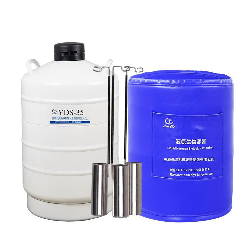 Cryogenic liquid nitrogen tank 35L storage container 35 liter ln2 transport dewar flask cylinder TIANCHI manufacturer