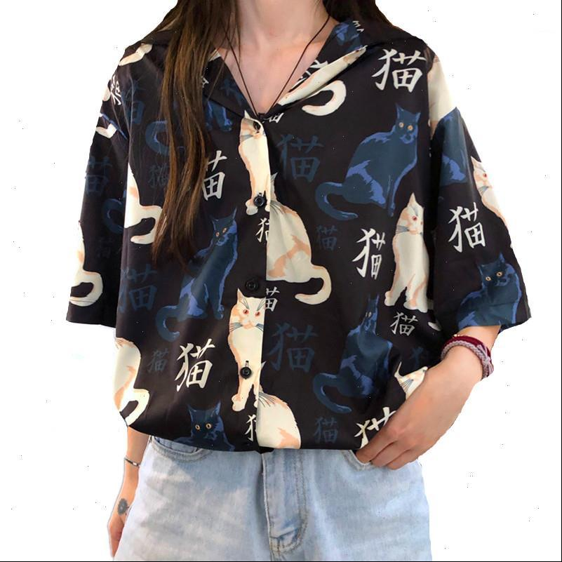 Summer Cute Blouses Women Shirts Japanese Casual Turn Collared Kawaii Cat Printed Girls Tops Vintage Button Up Short