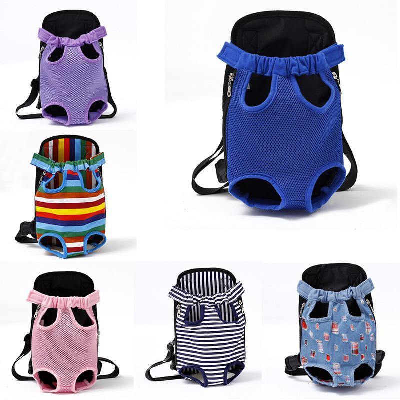 Carrier de mascotas perro delantero delantero mochila malla gato cachorro portadores de la bolsa de honda perros lleva el asunto 11 colores opcional ywy3951