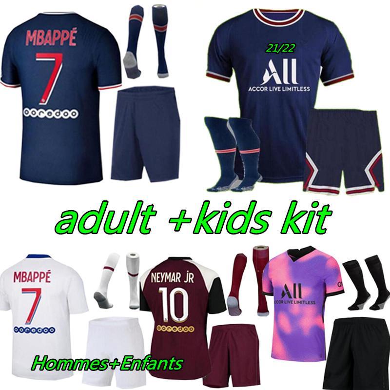 Maillots de Football Kits 20 21 رابع لكرة القدم جيرسي 2021 2022 mbappe icardi قميص الرجال الاطفال مجموعة موحدة مايلوت القدم باريس باريديس