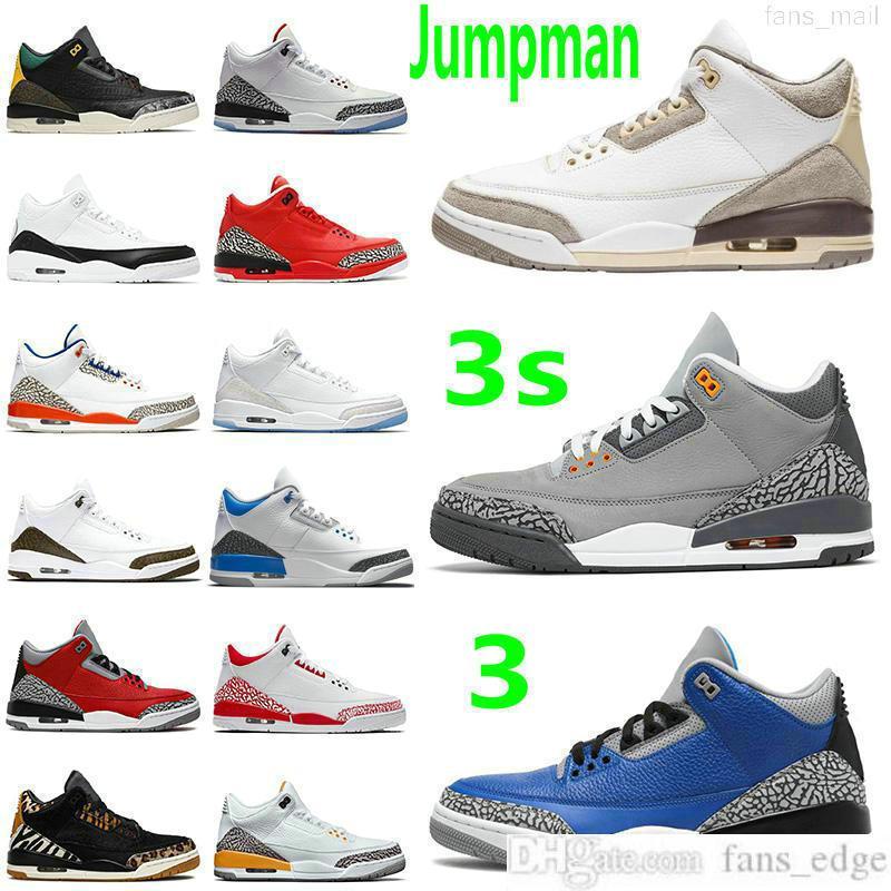 2021 رجل 3S 3 أحذية كرة السلة منتصف الليل البحرية الرياضة الأزرق الكلوروفيل سيول كاترينا حرة خط الحيوان غريزة 2.0 الأحمر الاسمنت شيكاغو المدربين الرياضية أحذية
