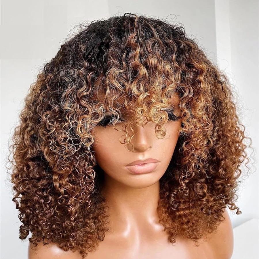 Finge Peruk Brezilyalı Kabarık Kıvırcık Bob Ombre Kahverengi 13x6 Ön İnsan Saç Petrucked Hairline Tam Dantel Bangs Ağartılmış Knot 360 Frontal