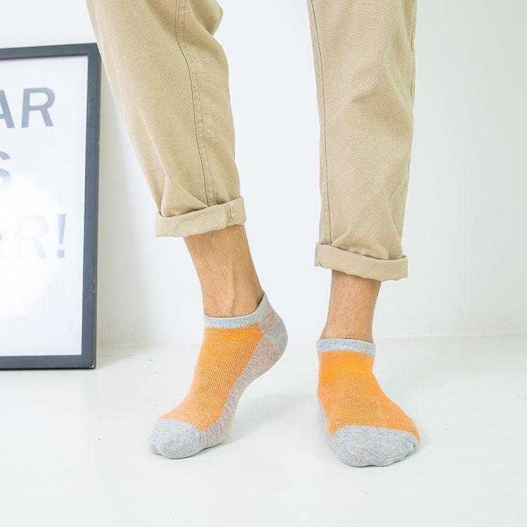 Носки пот летнее поглощение тонких дышащих спортивных хлопка мужская лодка сетки носки