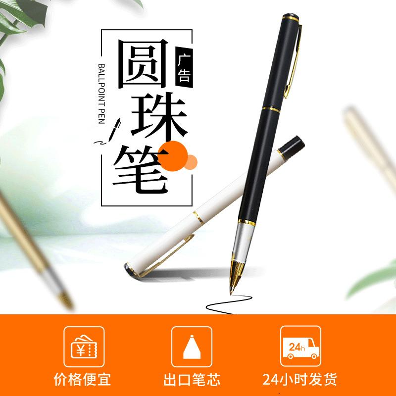 Neutral 0.5mm Water Metal Black Advertising Gift Business Signature Pen