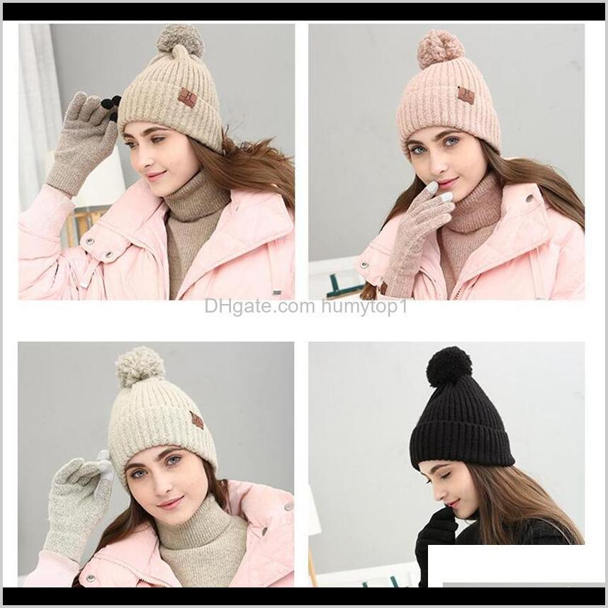 5 Colors Winter Outdoor Warm Skiing Sport Windproof Cap Knited Neckline Touch Screen Gloves Threepiece Suit Gift Mkjyl Yclgi