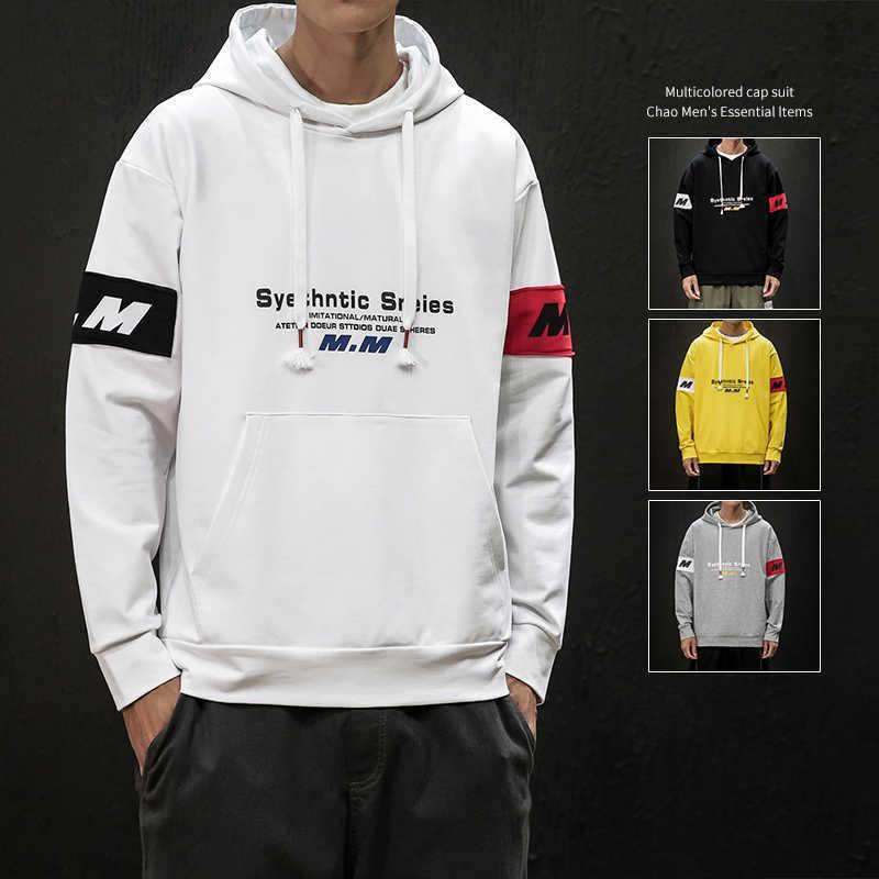 Automne Homme Pull à capuche Casual Jeune Brand Jacket Lettre Imprimer Sweat-shirt Couleur Solide Couleur Classic Plus Taille Hoodie 210531