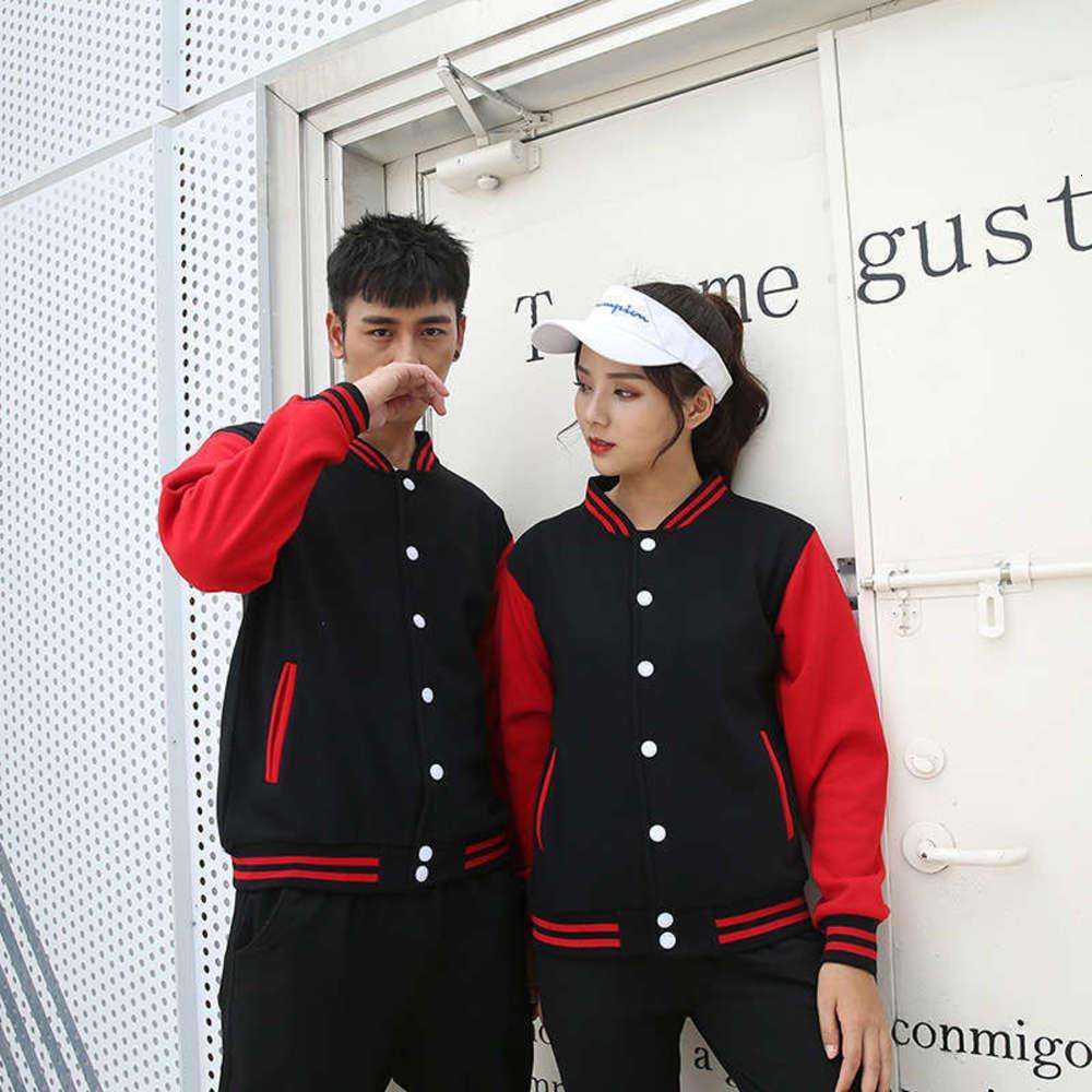 Eşofman erkek kalın ve ince beyzbol ceket peluş reklam kazak uzun kollu sınıf takım elbise