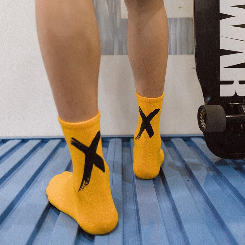 Stockings men's socks trendy hip hop children's middle tub Street college style personality Korean