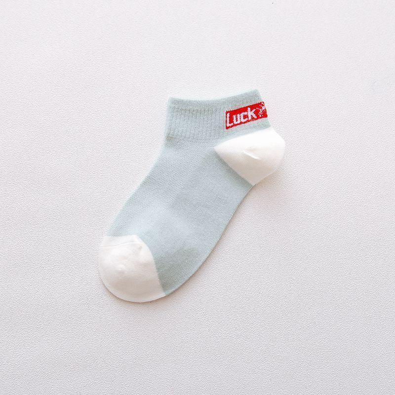 SOS niños calcetines de malla verano delgado algodón ultra desodorante boca baja boca blanco mujer baja