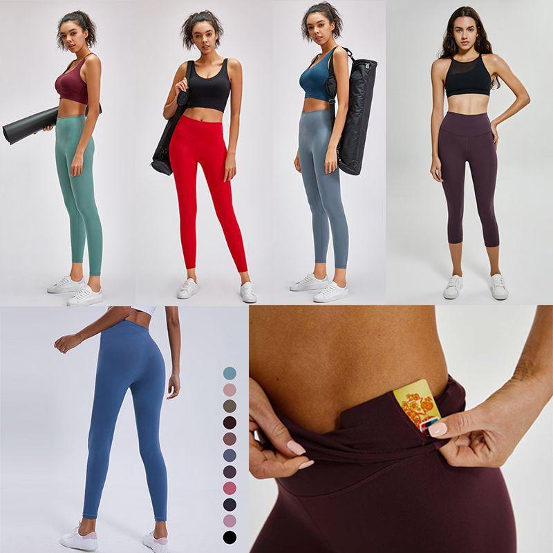 Размер XXS-XL L85 Сплошной цвет Женщины Мода Yoga Брюки Универсальные Устройства Кожа Дружелюбиевая Натуральная высокая талия Живот Хип, Подъемный Персик Fitnes Сексуальная Леди