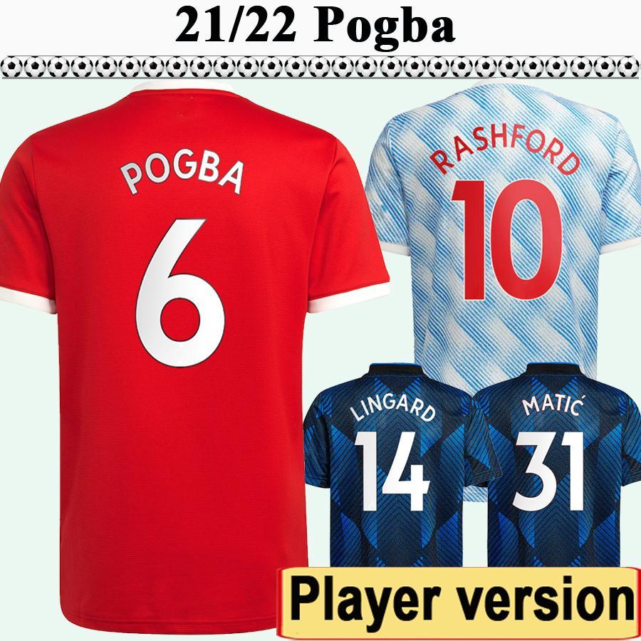 21 22 Pogba Rashford Mens Player Version Accueil 3ème Jerseys de football Nouveau Cavani Mata Martial B. Fernandes Chemises de football à manches courtes Uniformes
