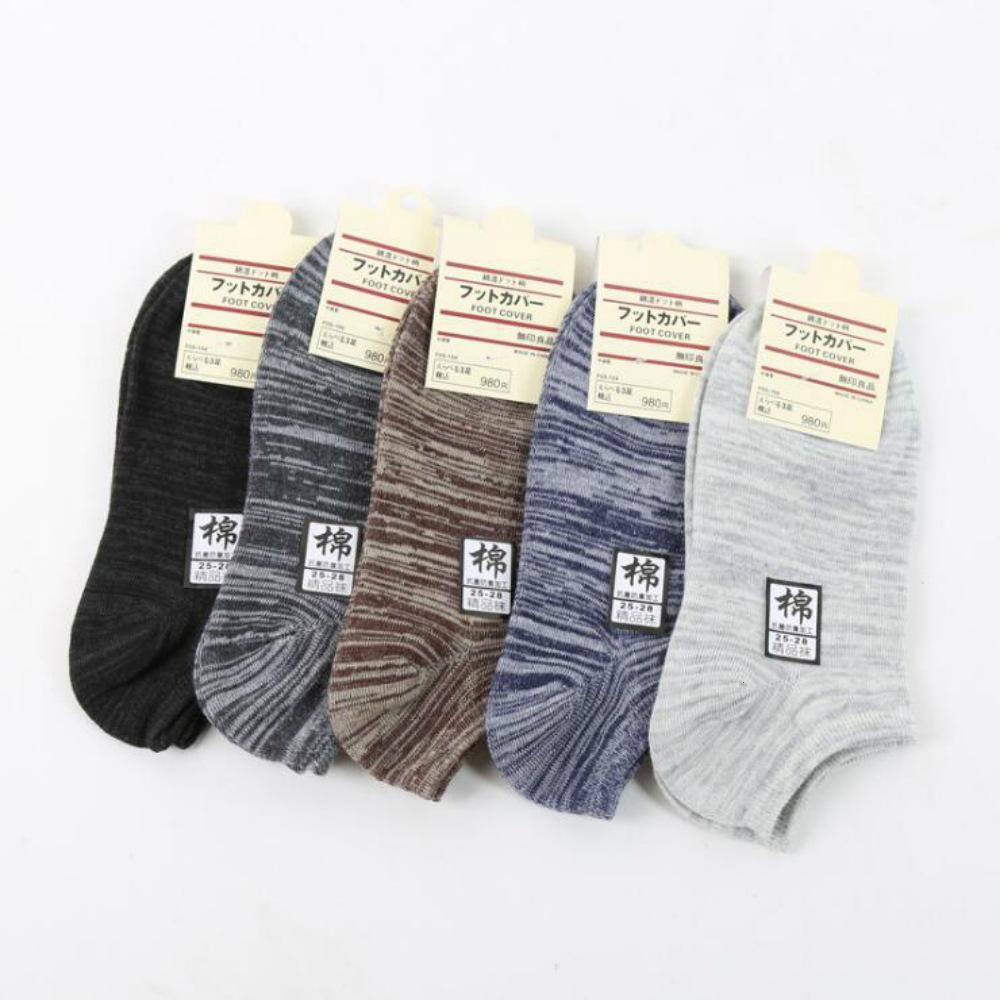 Socken 10 Paar Sommer-Nationalstil-Boots-Kurzmanns Casual SOS