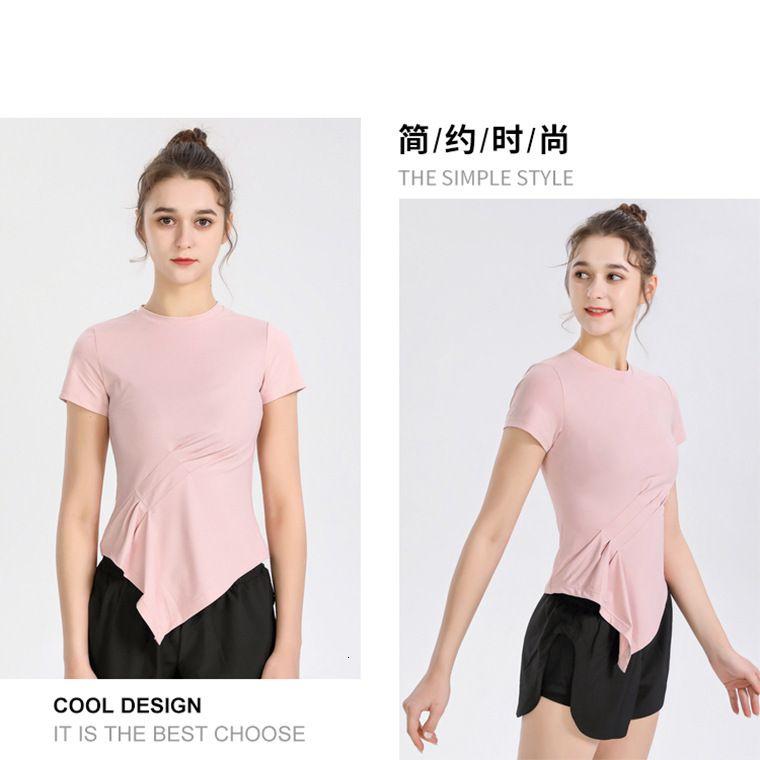 Luxury Party Dresses Classic Seamls Sleeve Yoga Fitns Running Fast Dry Tight Slim Short T-shirt