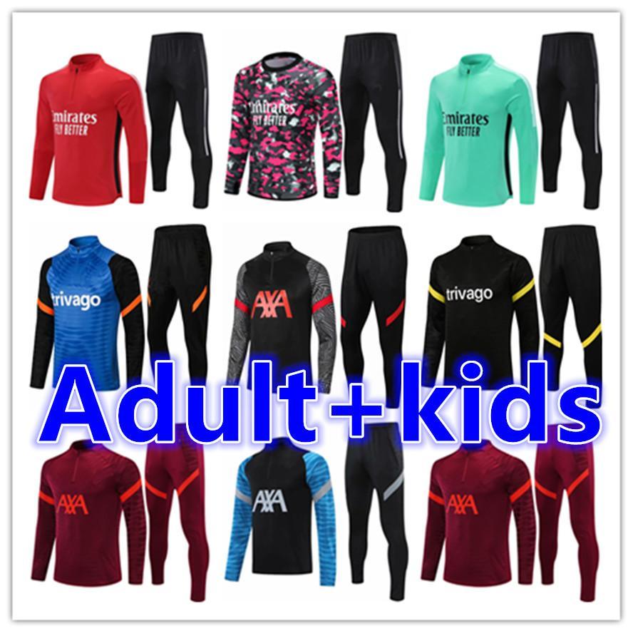 أطفال + الرجال الكبار 20 21 تدريب كرة القدم رياضية كرة القدم رياضية بدلة مجموعات 2021 2022 سترة تشاندال الركض