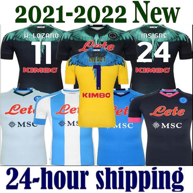 2021NEW 레트로 Napoli 네 번째 4 번째 유니폼 87 88 89 91 93 Maradona 나폴리 클래식 축구 86 Boca Juniors Careca Maradona 빈티지 축구 셔츠