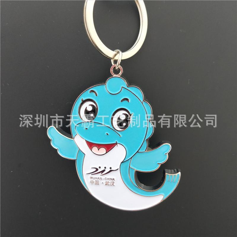 Schlüsselanhänger Metallzubehör Kreative Delphin Animation Niedlicher Anhänger Keychain