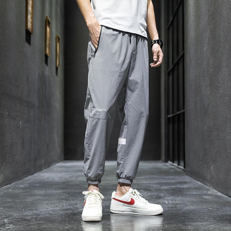 Primavera ed estate 2021 New Men's Corean Fashion Semplice Capris Sport Pantaloni casual