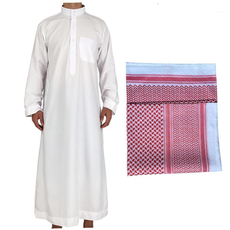 사우디 아라비아 무슬림 남성 전통 의류 이슬람 주 쥬바 토비 솔리드 화이트 폴리 에스터 캐주얼 복장기도 라마단 로브 1