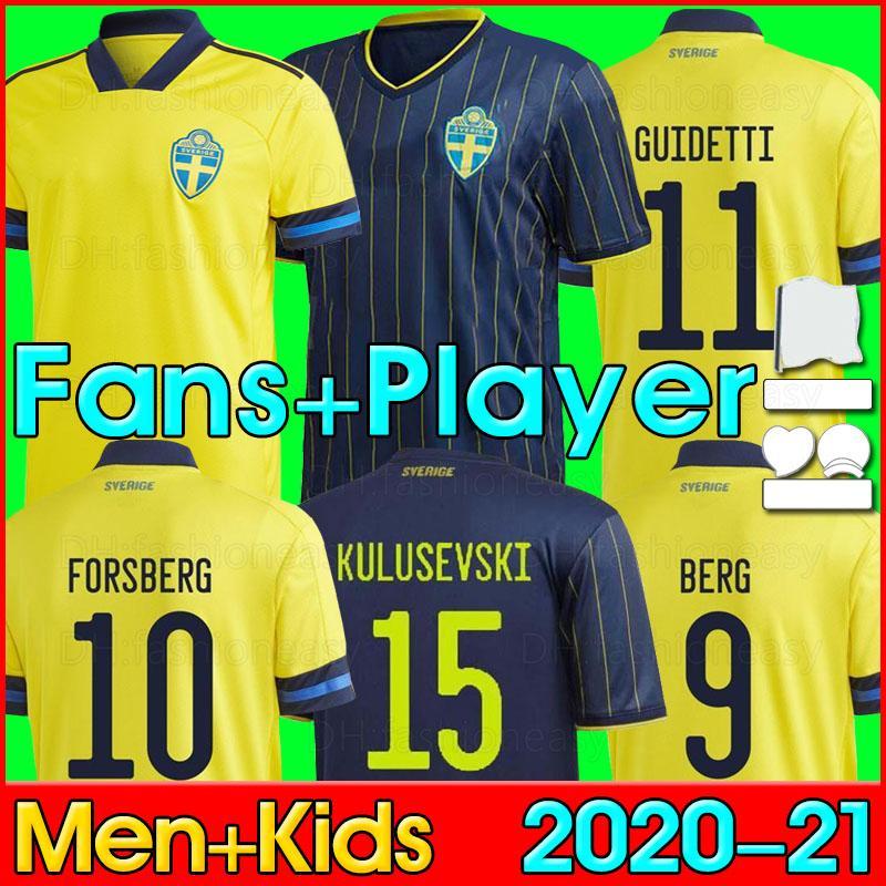 남자 아이들 2021 스웨덴 축구 유니폼 21 22 홈 멀리 ibrahimovic 키트 Kulusevski Berg Forsberg Larsson Tankovic Isak Claesso