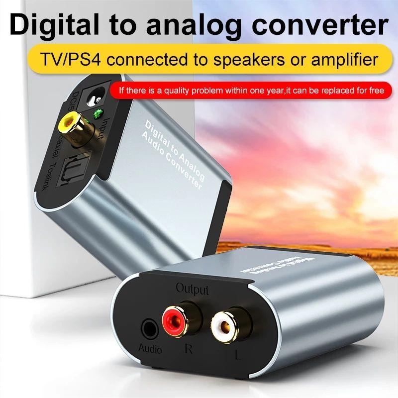 Digital To Analog Audio Converter مع 3.5 سماعة رأس جاك بصرية الألياف الصوتية فك الترميز مع R / L HW-25DA